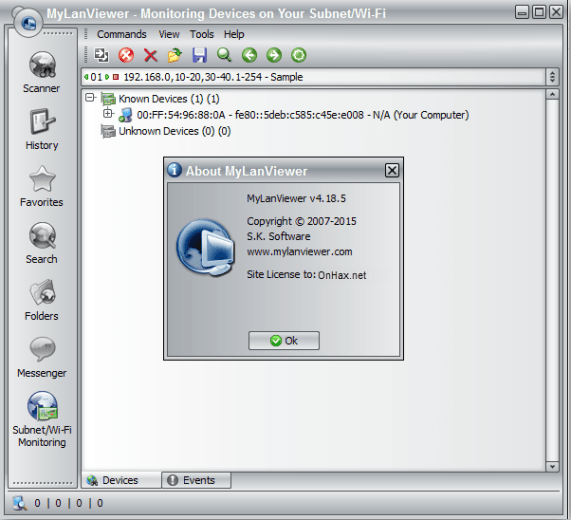 mylanviewer 4.19.8 serial key